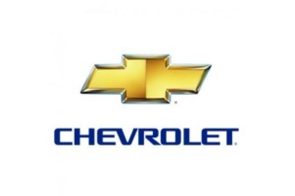 Releu incarcare Chevrolet 60/63 Ah